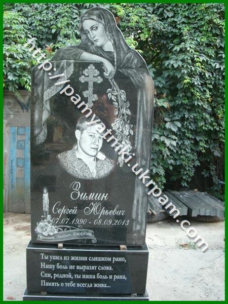 Памятники установка цены черняховск калининградская область заказать памятник в нижнем новгороде особенный